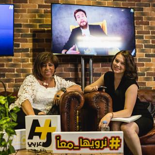 AJ+Arabi Social Media Event In Dubai