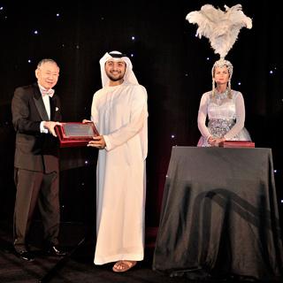 Award Ceremonies Abu Dhabi